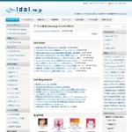 あの懐かしいアイドルにまた逢える、70-80年代アイドル歌謡考察サイト Idol.ne.jp